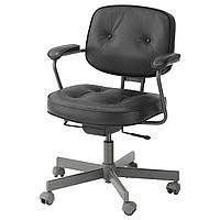 Компьютерное кресло IKEA ALEFJÄLL Glose черное 703.674.58