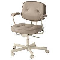 Компьютерное кресло IKEA ALEFJÄLL Grann бежевое 503.086.86