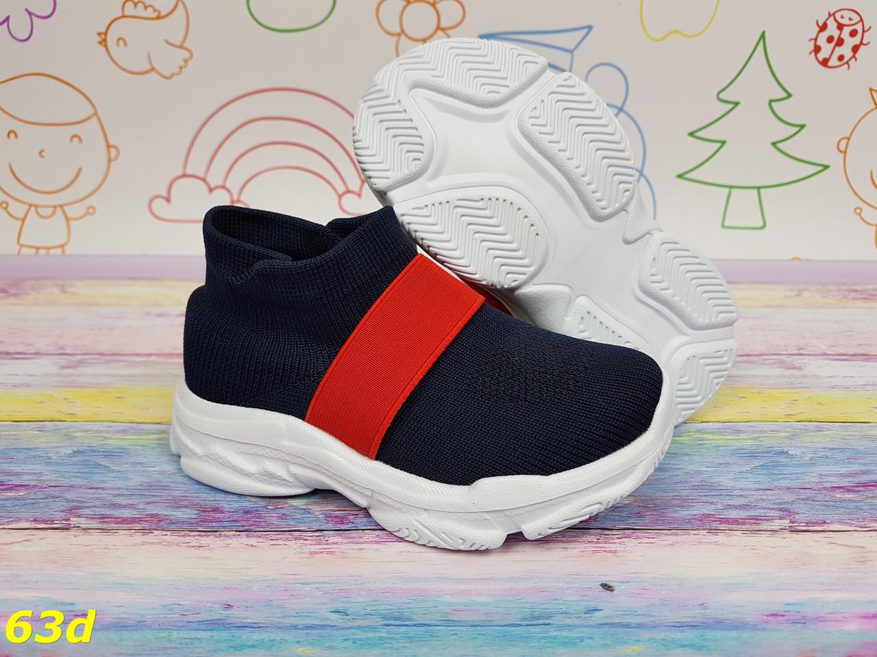 eafa1468 Детские кроссовки слипоны легкие дышащие с красной резинкой синие 22р (14 см  по стельке)