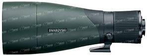 Модуль объектива зрительной трубы Swarovski ATX / STX - диаметром 95 мм.