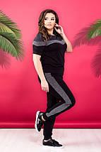 """Трикотажный спортивный женский костюм """"DIORE"""" с люрексом и футболкой (большие размеры), фото 3"""