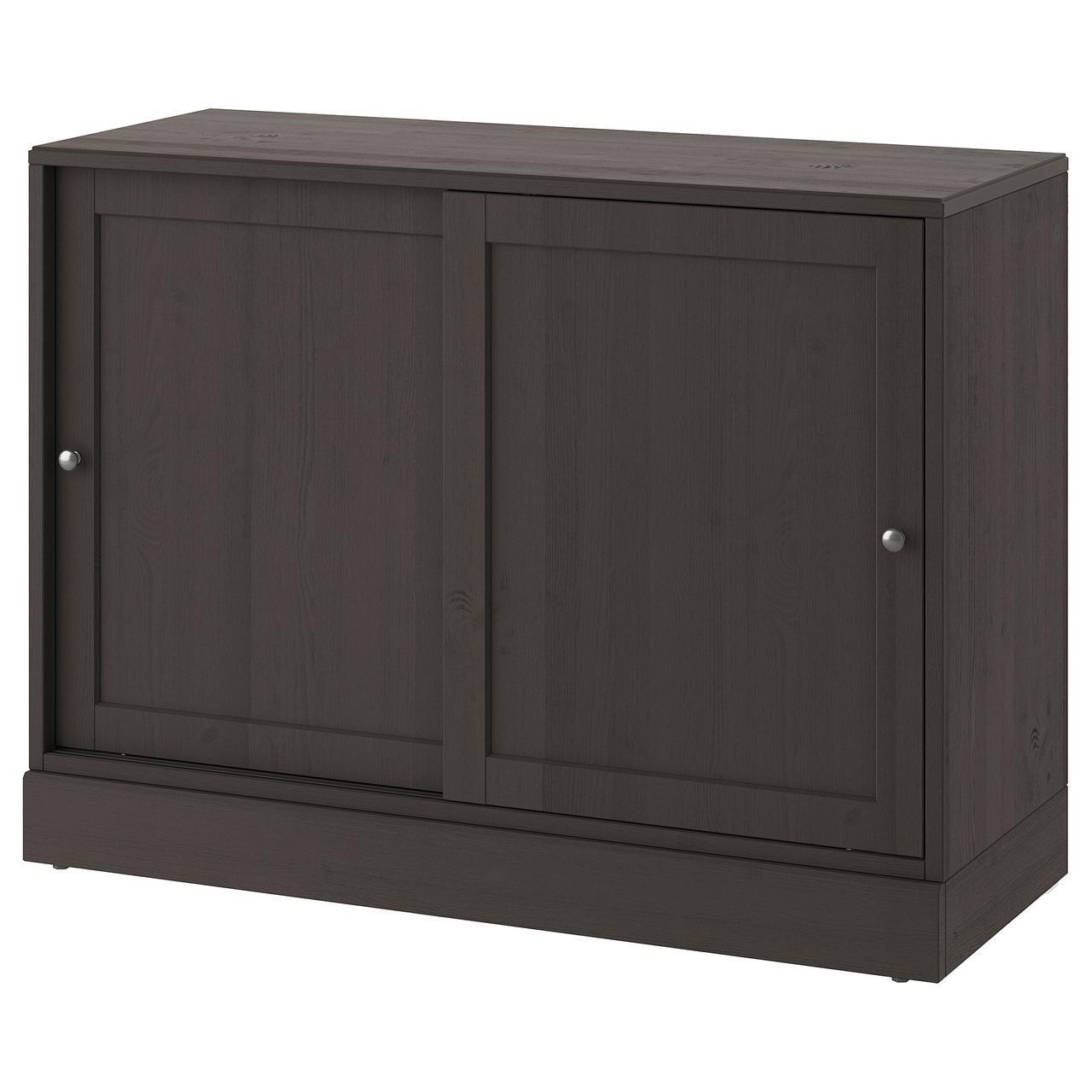Тумба IKEA HAVSTA 121x89x47 см темно-коричневая 903.910.56