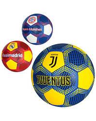 М'яч футбольний 2500-75 розмір 5, ПУ1,4мм, 420-430г, ручна робота,в асортименті (клуби), в кульку