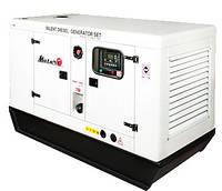 Дизельная электростанция Matari MD-120
