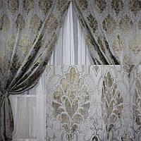 """Две готовые шторы из жаккарда. """"Корона"""",цвет серый.Код 178ш (Б)"""