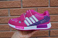 Кроссовки  для девочки под Adidas  37-38 - 23,5 см