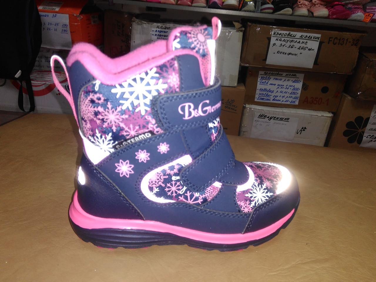 9fd8efb29903c8 Зимние теплые сапожки 27-32 р. B&G на девочку, биджи, би-джи, сапоги,  ботинки, термо, зимові