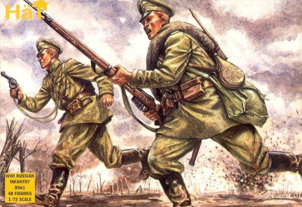 WWI Русская пехота,1914. 1/72 HAT 8061, фото 2