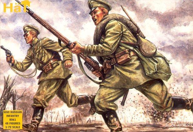 WWI Русская пехота,1914. 1/72 HAT 8061