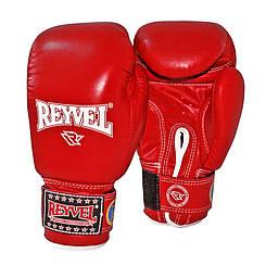 Боксерские перчатки  10 oz красные REYVEL кожа