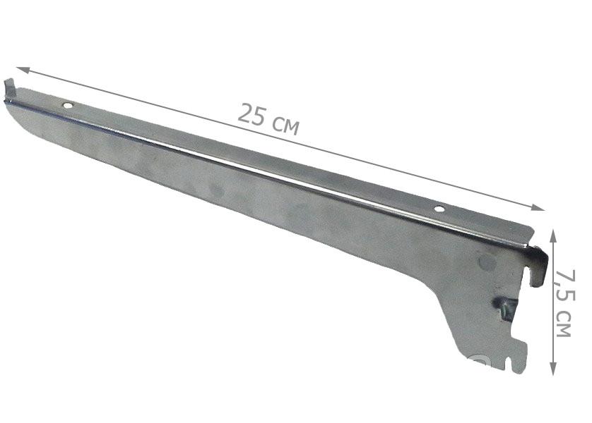 Полкодержатель хромированный в рейку 25 см одинарный