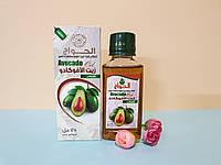 Масло Авокадо / Avocado Oil / Египет / 125 ml.
