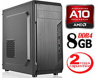 Персональный компьютер 4+6ядер! AMD A10-9700 3.8GHz / DDR4_8Gb / HDD_500Gb /  RADEON R7_250_2Gb