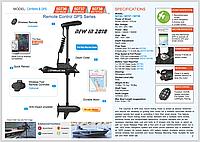 Лодочный электромотор Haswing Cayman B GPS 55 lbs 12V, фото 4