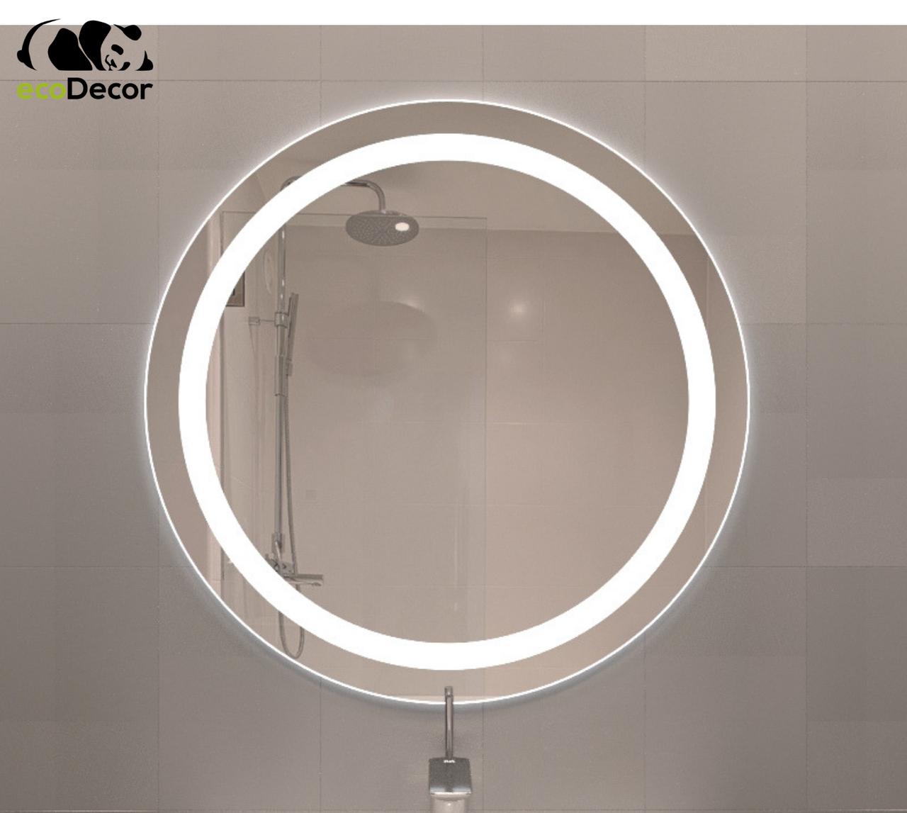 Зеркало с подсветкой Kale