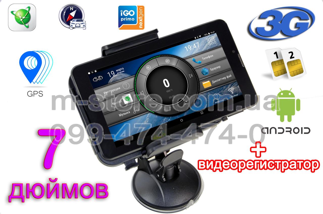 НОВЫЙ GPS навигатор Pioneer на Android! 3G, 2СИМ + КАРТЫ