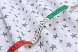 """Ткань муслин """"Звёздная россыпь"""" графитовая на белом, ширина 180 см, фото 4"""