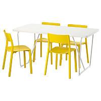 Комплект для столовой IKEA RYDEBÄCK/ BACKARYD / JANINGE 150 см белый желтый 691.612.03
