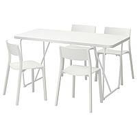 Комплект для столовой IKEA RYDEBÄCK/ BACKARYD / JANINGE стол и 4 кресла 150 см белый 691.615.52