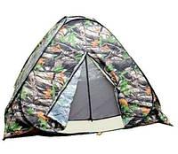 """Палатка автомат 2,5*2,5м 1,7м летняя для рыбалки и туризма """"Дубок"""" ( москитная сетка, качественный материал), фото 1"""
