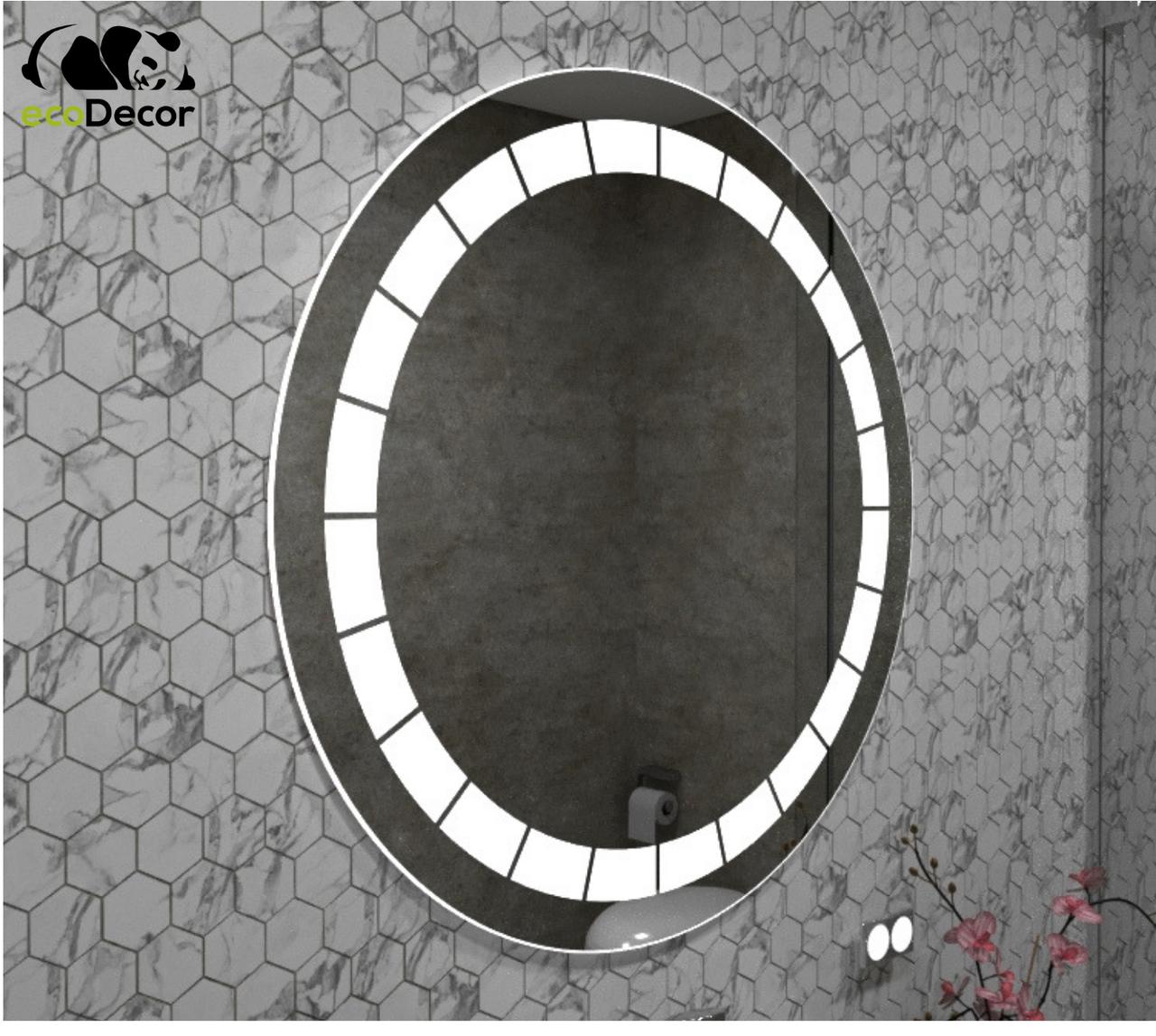 Зеркало с LED подсветкой Bove в ванную