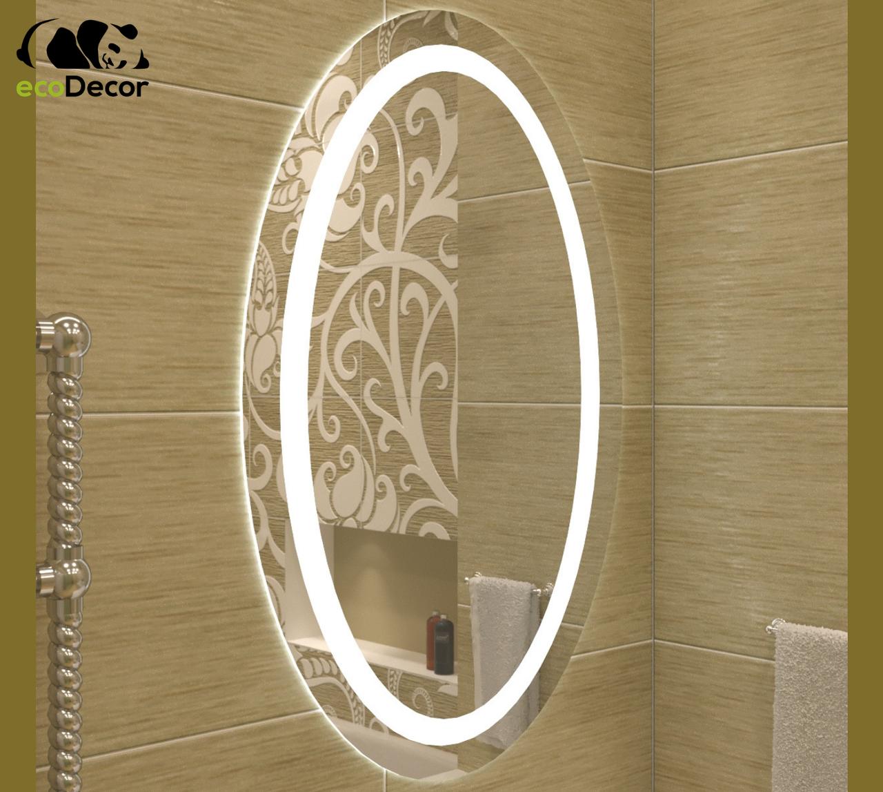 Зеркало с LED подсветкой Carven в ванную