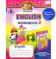 Зошит з англійської мови English workbook 2 клас Нова програма Авт: Несвіт А. Вид-во: Генеза