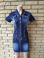 Платье летнее джинсовое стрейчевое модное UNO, Турция