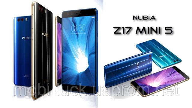 ZTE Nubia Z17 Mini S