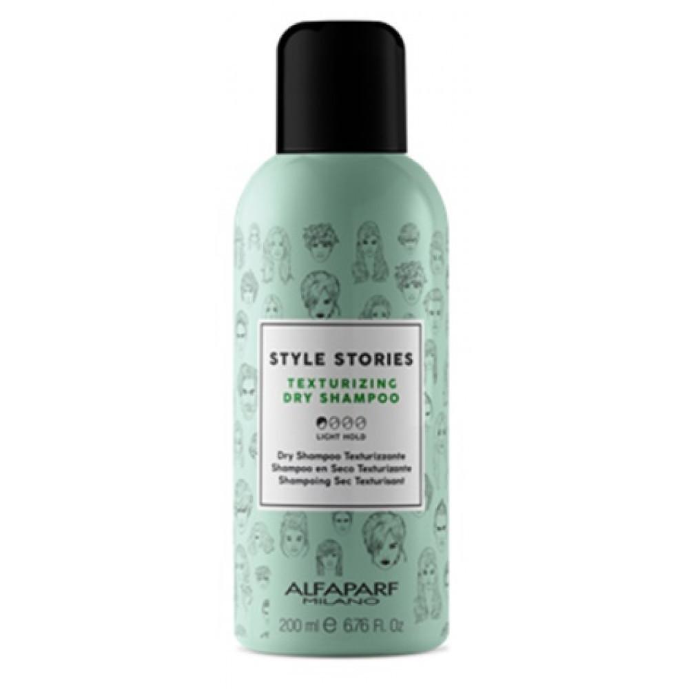 Текстурирующий сухой шампунь Texturizing Dry Shampoo STYLE STORIES ALFAPARF milano (Альфапарф Милано)200 мл