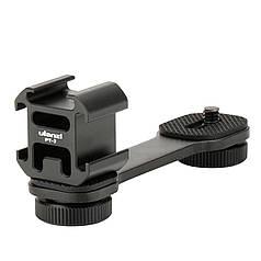 ★Крепление кронштейн Ulanzi PT-3 для фото-видео принадлежностей система стабилизации