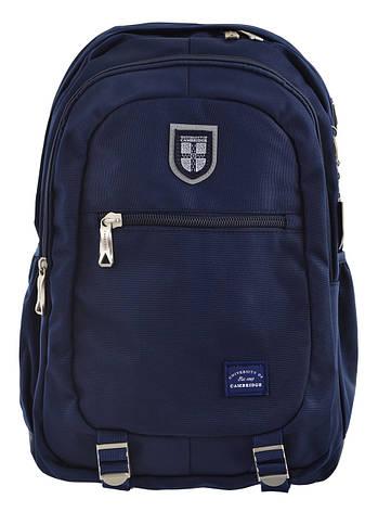 Рюкзак YES 557779 CA 178 Cambridge темно-синий, фото 2