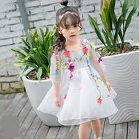 09d15357550 Детское белое платье в Украине. Сравнить цены