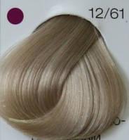 12/61 LONDACOLOR Специальный блондин фиолетово-пепельный 60 мл (Рождественские скидки)