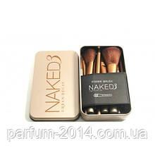 Набір базових кистей пензликів для макіяжу візажу стиліста в бляшаному футлярі NAKED 3 нейкед 12 шт (осіб)