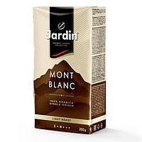 Кава мелена Jardin Mont Blanc 250 гр.
