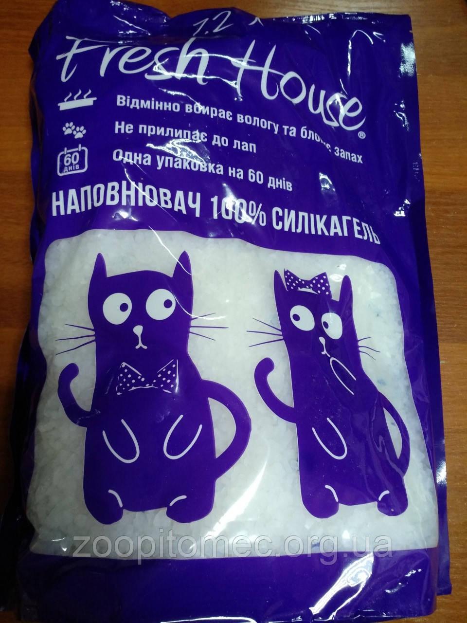 Наполнитель для кошачьего лотка Fresh House (Фреш Хаус) силикагелевый, 7,2 кг