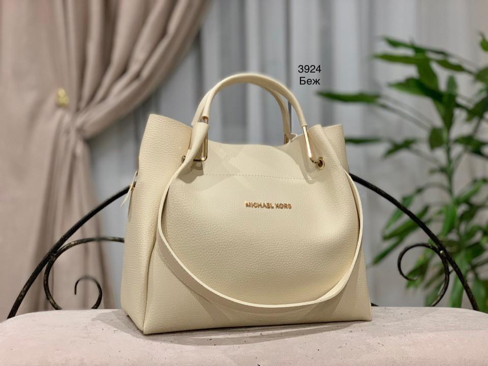44f20a291746 Женская сумка Michael Kors с косметичкой в комплекте. Бежевая - Качественные  реплики на сумки известных