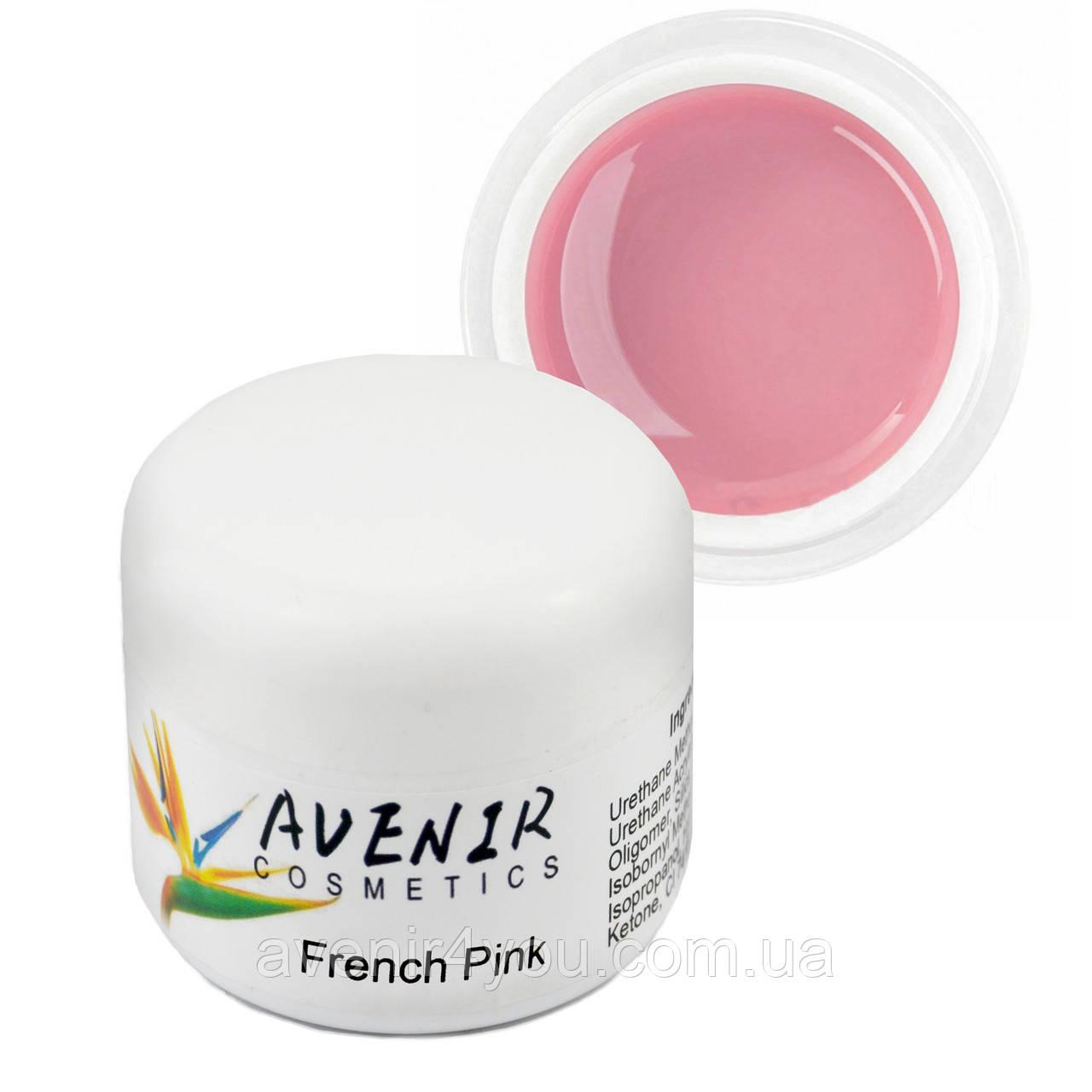 Гель для наращивания French Pink Avenir 50 мл