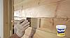 Aura Biogrund Aqua 2,5 л Бесцветная грунтовка для древесины с антисептиками, для предварительной грунтовки, фото 3