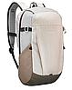 Рюкзак туристичний світлий на 20 л.(для міста і походів) QUECHUA