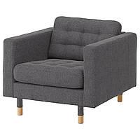 Кресло IKEA LANDSKRONA Gunnared темно-серое на деревянных ножках 292.697.19