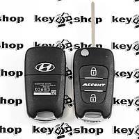 Корпус выкидного ключа HYUNDAI Accent (Хундай акцент) - 2 кнопки (пластиковые)