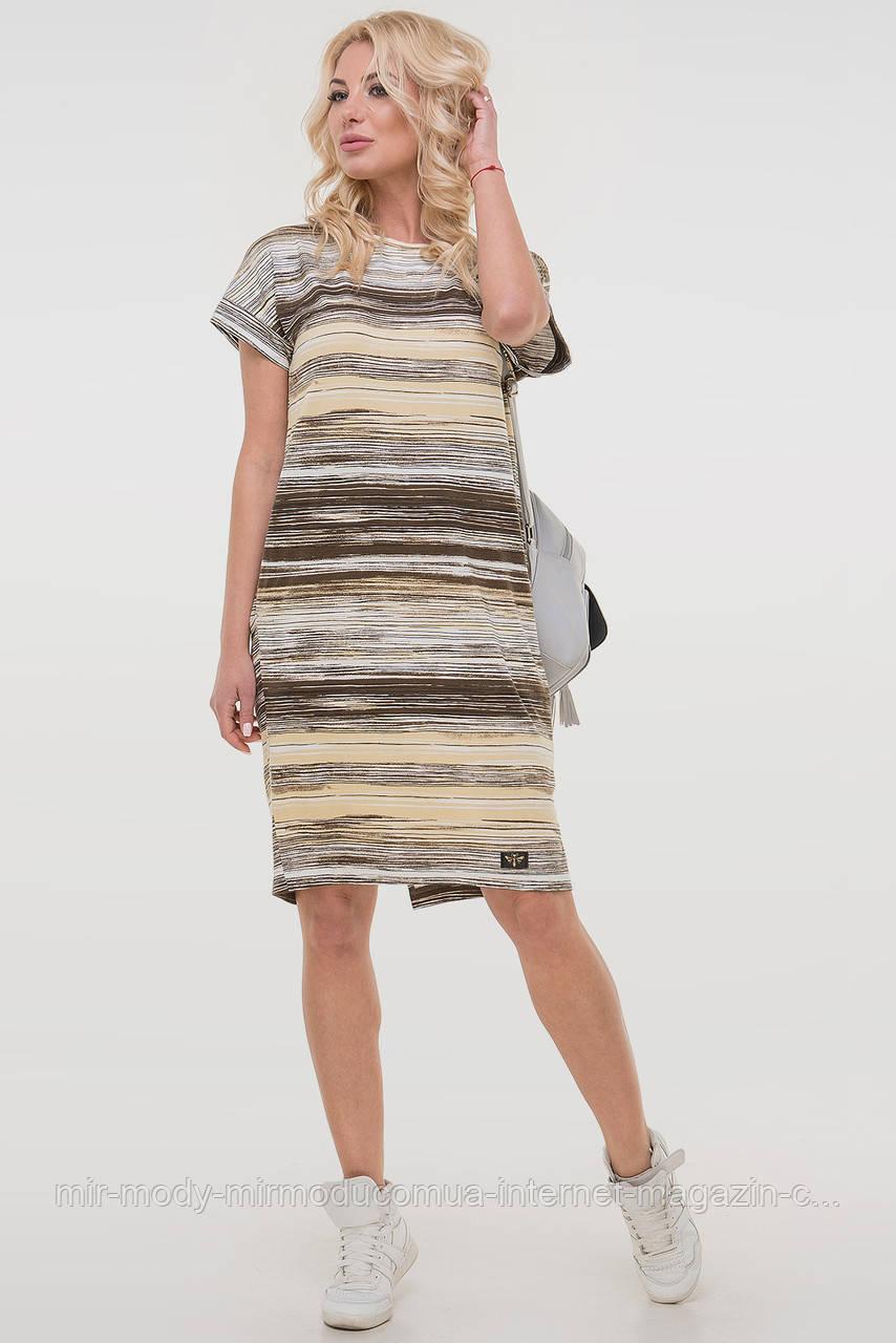 Летнее платье коричнево-желтого тона цвета (2 цвета) с 44 по 54  размер (влн)