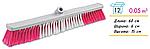 Универсальная щетка 60 см для подметания помещений и внешних территорий MF 383