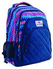 Рюкзак SMART 557077 SG-28 Zig-Zag, фото 3