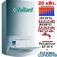 Котел газовый настенный-Vaillant ,ecoTEC plus VUW INT 246/5-5H,мощность-20 кВт,Condens.