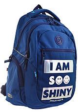 Рюкзак YES 556501 T-23 Smile World, фото 2