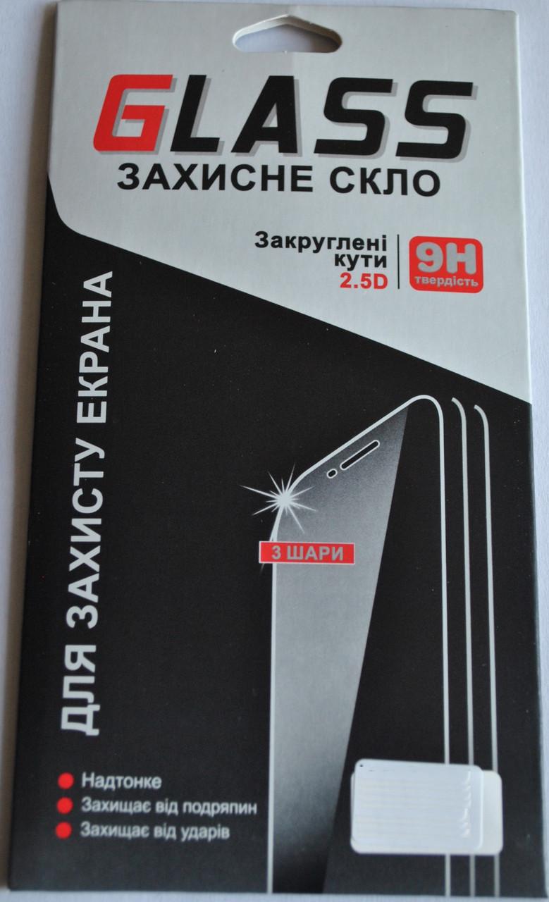 Защитное стекло для Samsung J400 J4 2018 9H 2.5D