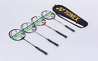 Ракетка для бадминтона профессиональная Yonex 5671 в чехле